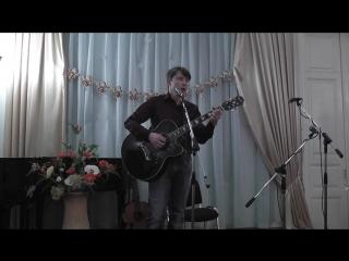 My favorite Song (Олег Митяев)