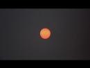 Красное солнце , затмение , нло или нибиру 18.10.2017