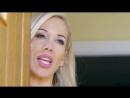 Порно видео от Brazzers смотреть порно браззерс