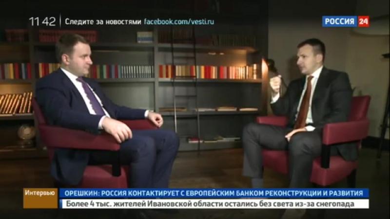 Максим Орешкин- уровень инфляции в 4 процента будет достигнут уже в мае