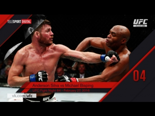 Top 10 Fight of 2016 No-4 Michael Bisping VS Anderson Silva