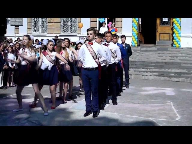 Последний Звонок 7(11)-Б 2017 год Первая Украинская Гимназия им. Н.Аркаса