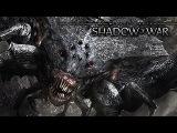Middle-earth: Shadow of War – Средиземье: Тени войны — Трейлер, посвященный Шелоб