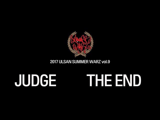 [JUDGE] THE END @ 2017 ULSAN SUMMER WARZ vol.9 | LB-PIX