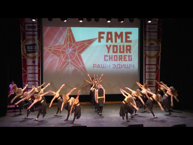 14 VINT'AGE FYC2017RE SHOW BEGINNERS