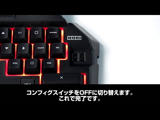 PS4\PS3 - HORI Tactical Assault Commander Four (T.A.C. Four) KeyPad and Mouse Controller