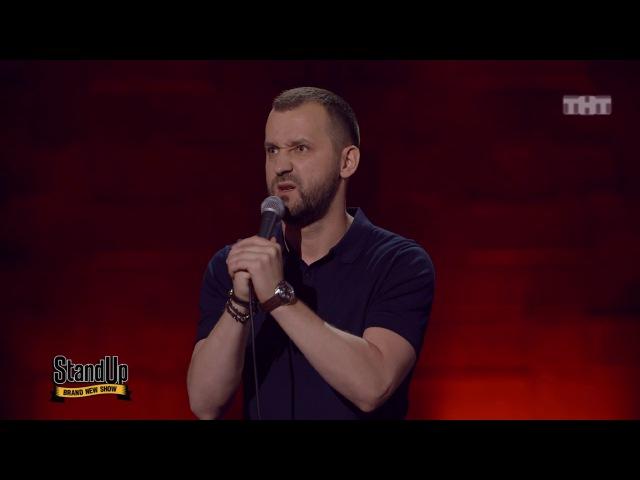Stand Up Руслан Белый Об уродстве Первого канала зрителях скандальных шоу и стёбах над Шнуром