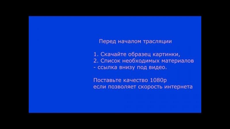 Девушка с зонтом Мария Подуева 1.03.17г.
