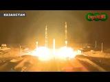 Пуск ракеты носителя «Протон М» с космическим аппаратом Минобороны РФ.