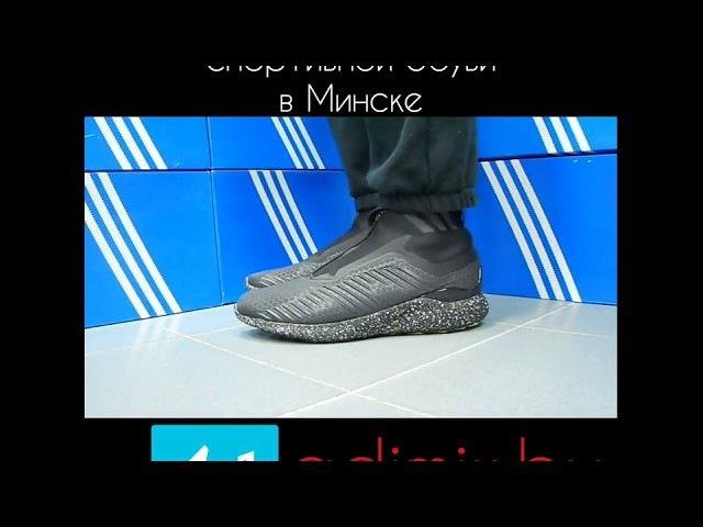 Adidas Alphabounce 5.8 Zip bw1386 | adimix.by