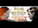 Rus!Crack King Arthur: Legend of the Sword (VortigernVer)