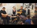 Ольга Хованчук и Алексей Сафронов на Квартирнике Близкие Люди 11.11.17