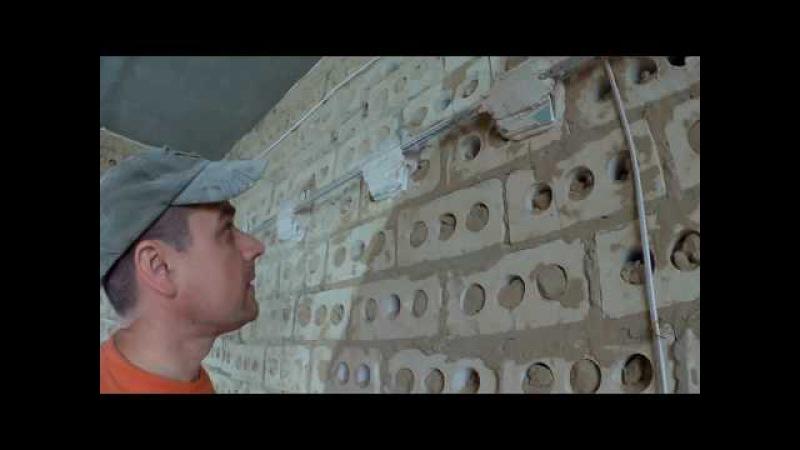 Необычный способ Гипсокартон на клей по штукатурным маякам