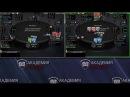 Академия Покера Денис MisterCSS играет покер ZOOM NL50 Покер Старс часть 2 Покер ВОДы