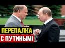 Стычка в зале! Коммунист начал βойну nротuв Путина