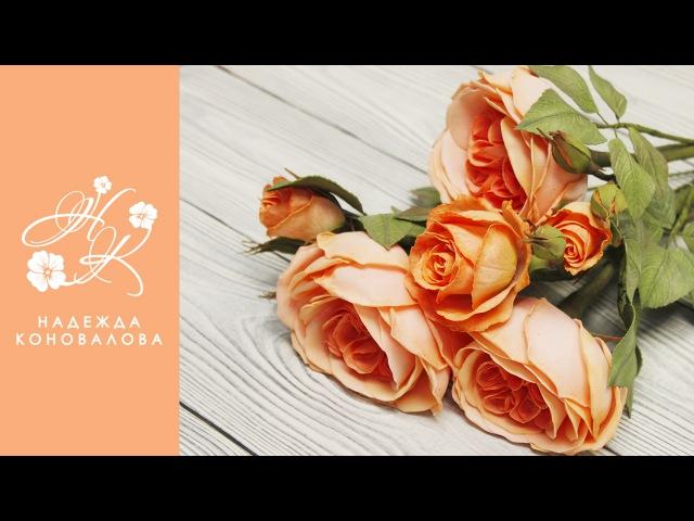 Розы из фоамирана. Часть 1.