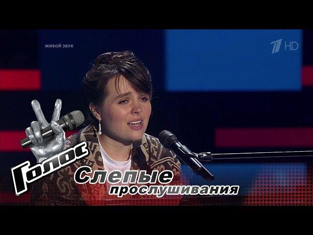 Анастасия Зорина «Расскажите, птицы» - Слепые прослушивания - Голос - Сезон 6