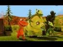 Поезд динозавров 1 сезон 22 серия