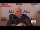 Три оперных певца Мариинского театра выступят на «Концерте дружбы» в Донецке