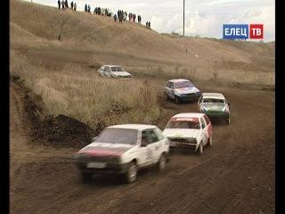 Автокросс на трассе Колизея: в Елецком районе прошёл V этап Чемпионата и Перве ...