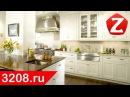 Дизайн кухни своими руками. Секреты правильной компоновки кухонной мебели. Ремонт и отделка квартир.