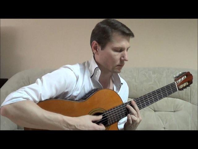 Европа. Карлос Сантана. Ноты, файл Guitar Pro 6.