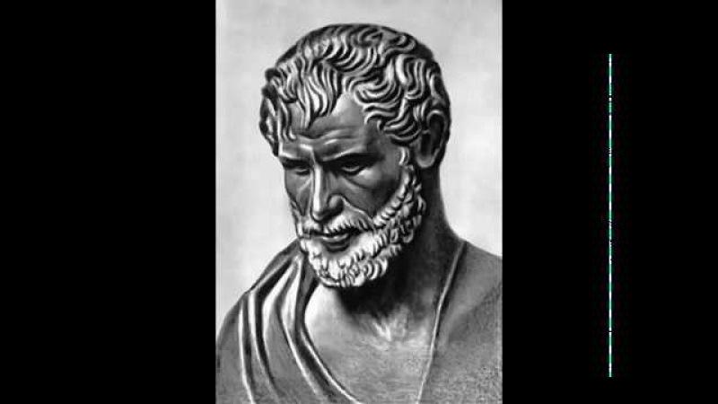 """Гераклит׃ """"Война это верховный жрец всех"""" (Меняйлов)"""