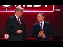 Гарик Харламов и Дмитрий Грачев - Дональд Трамп второй месяц на посту президента