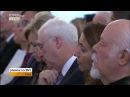 Bundespräsident: Ansprache Joachim Gauck zum Ende seiner Amtszeit am 18.01.2017