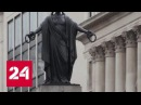 Большая игра. Документальный фильм Андрея Медведева. Часть 2