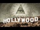 Der Ursprung der okkulten Filmindustrie ➤ Das Schauspiel der Antichristen
