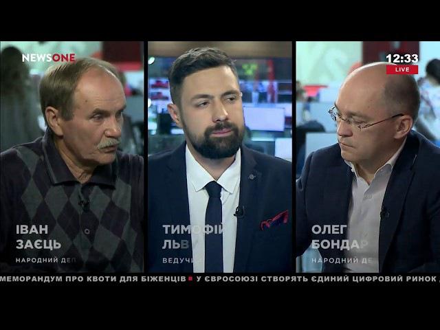 Заец: мы выжали все, что возможно с Минских договоренностей – нужно что-то менят ...