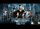 Железное небо фильм в HD