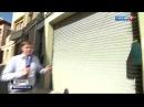 Вести 20:00 • Сезон • Теракты на Рамбласе и Камбрильсе: организатор застрелен, следствие продолжается