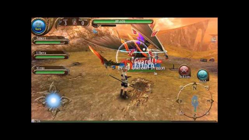 Juego Sugerido 47 RPG Toram Online