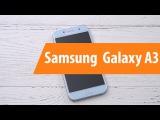 Распаковка Samsung Galaxy A3