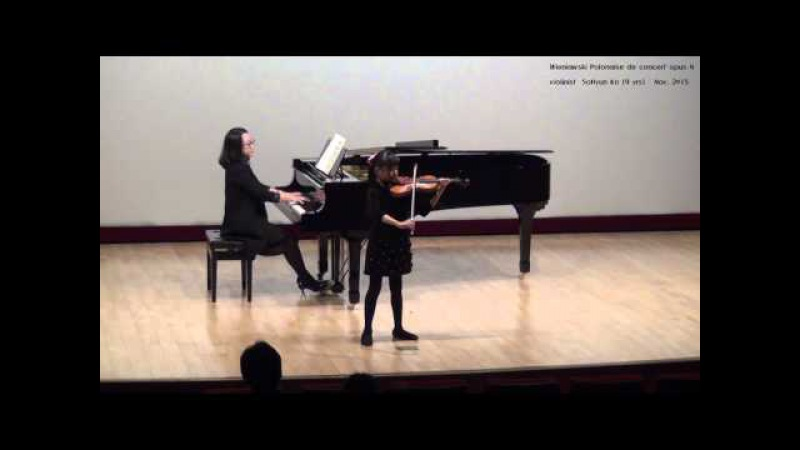 201511_SoHyun Ko(9yrs)_Wieniawski Polonaise de concert opus 4
