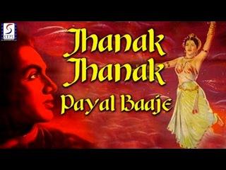Jhanak Jhanak Payal Baaje | V Shantaram | 1955 | HD