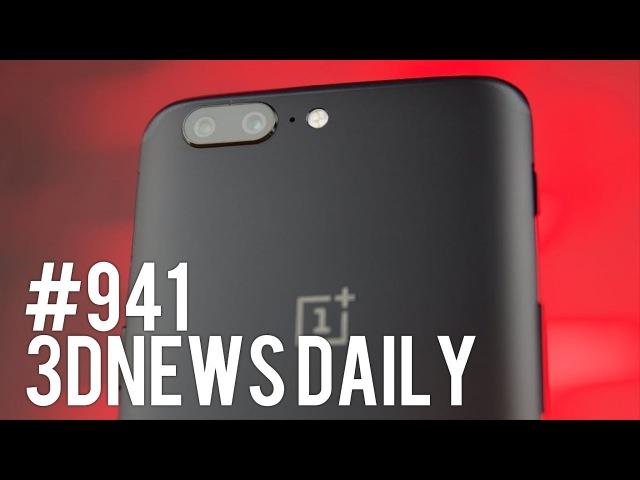 3DNews Daily 941 презентация OnePlus 5T конкурент Patreon от Kickstarter фотопринтер для Moto Z смотреть онлайн без регистрации