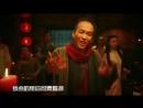 KFC 肯塔基广告: Vava x TIZZY T #中国有嘻哈