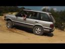 Best Of [Range Rover P38] - Off Road