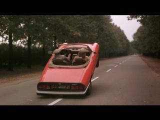 Особые приметы: Красавчик (1983)