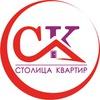 Недвижимость СПб. Знать больше чем все!
