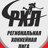 РХЛ - Дзержинск