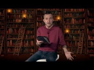 Владимир Аверин читает первую главу романа Ж. Верна «Таинственный остров» Андрею Я.