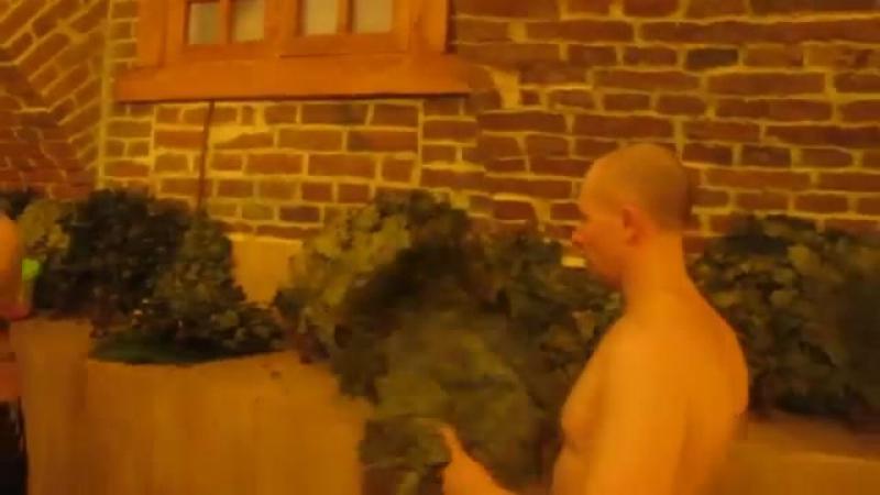 Банщик и веник в Берсеневской бане MVI 6023
