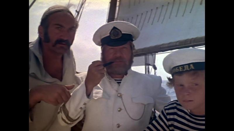 Новые приключения капитана Врунгеля ( СССР 1978 год ) Full HD