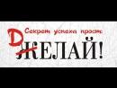 Ветер перемен- Короткова Оля-Лебяжье -Лига