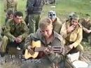 Груз 200, Чечня в огне.1.5.1996 год.