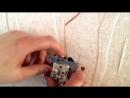 Как установить заменить выключатель Услуги электрика в КраснодареIЭлектромонтаж
